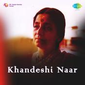 Khandeshi Naar Sulochana Chavan Songs
