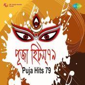 Puja Hits 79 Songs