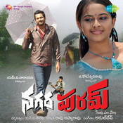 Nagarapuram Songs