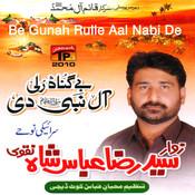 Be Gunah Rulle Aal Nabi De Songs
