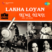 Lakha Loyan Songs