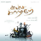Swasasa Kaatre Songs