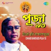 Chhabi Banerjee - Puja 93 Songs