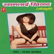 Rasmalaai Khiyaad Songs