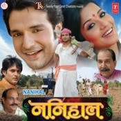 Nanihaal Songs