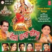 Mandir Kamaal Baneya Songs