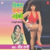 Chikan Chakan Laiki Songs
