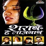 Sharab Hai Lajawab Songs