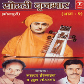 Sorathi Brijbhar-Part-9 Songs