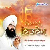 Anand sahib mp3 download bhai tarlochan singh ragi djbaap. Com.
