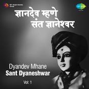 Dyandev Mhane Sant Dyaneshwar Vol 2 Songs