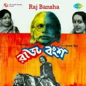 Raj Bansha Songs
