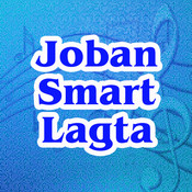 Joban Smart Lagta Songs