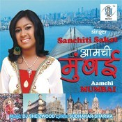 Aamchi Mumbai Song