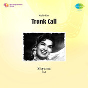 Trunk Call Songs