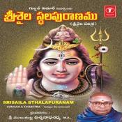 Srisaila Sthalapuranam Songs