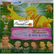 Sai Ke Mast Kalander Songs