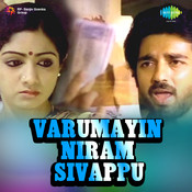 Free Download Malayalam Film Song Niram