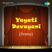 Yayati Devayani Drama Songs