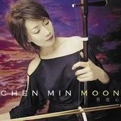 Moon -Yue Lian Xin Songs
