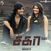 tamil album songs ringtone 2018 download
