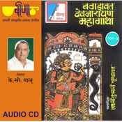 Bhoj Bagdawat vol - 3 Songs