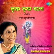 Sandhya - Krishna Krishna Bolo Songs