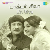 Dr Siva Songs
