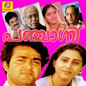 malayalam movie panchagni mp3 songs