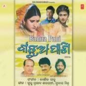 Shravan Kahichhi Song