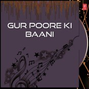 Gur Poore Ki Baani Songs