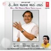 He Mel Manva Maru Taru Songs