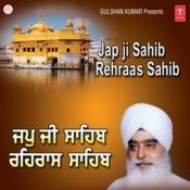 Japji Sahib Raehraas Shaib Songs