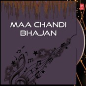 Maa Chandi Bhajan Songs