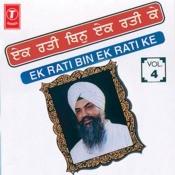 Ek Rati Bin Ek Rati Ke Songs