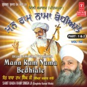 Mann Ram Naama Bedhiale - Delhi Samagam Pitampura: Part 1&2 Songs