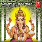 Ganapathi Isai Malai Songs