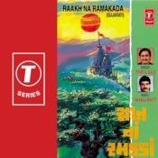 Raakh Na Ramakada Songs