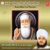 Rang Maan Lei Pyareya Songs