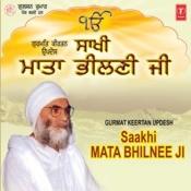 Saakhi-Mata Bhilnee Ji Songs