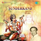Sunderkhand Songs