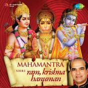 Shree Ram Hanuman Krishna Mahamantra Songs