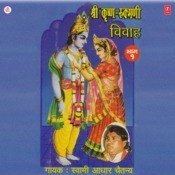 Shri Krishan Rukmani Vivah MP3 Song Download- Shri Krishan Rukmani