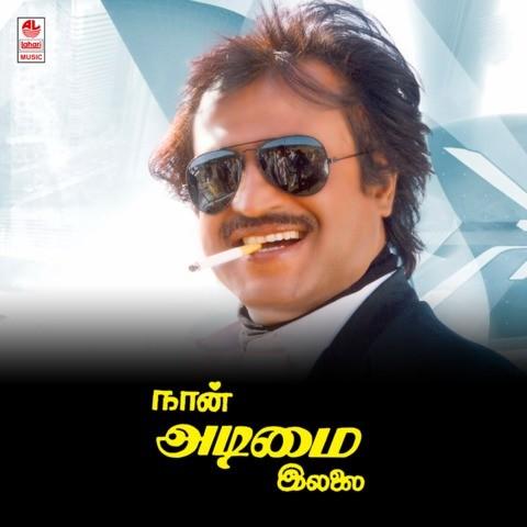 adimai penn mp3 song download