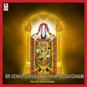 Sri Venkatesh Swamy Nithya Pooja Vidanam Song