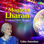 Mogachi Lharan - Usha Amonkar - Konkani Disco Songs  Songs