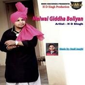 Malwai Giddha Boliyan MP3 Song Download- Malwai Giddha