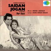 Saidan Jogan Songs