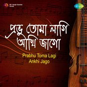 Prabhu Toma Lagi Aankhi Jage Songs