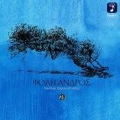Folegandros Songs